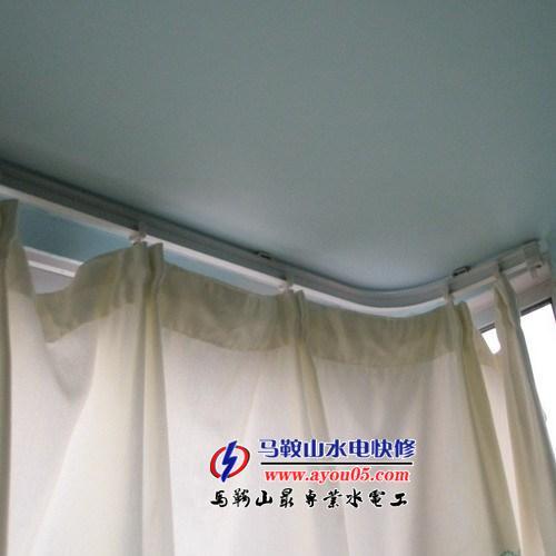 窗帘 轨道  窗帘  杆 阳台 飘窗 轨道; 罗马杆窗帘杆; 佳之语配件安装