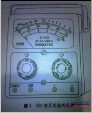 测量连接线的方法就是,把万用表调到任意一个电阻档,在把两个指针碰